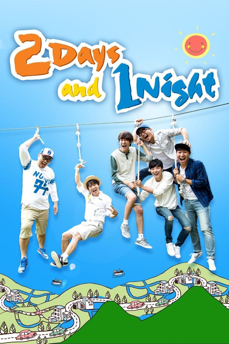 1 Night 2 Days (2 Days & 1 Night / 1N2D / 1박 2일) (2007)