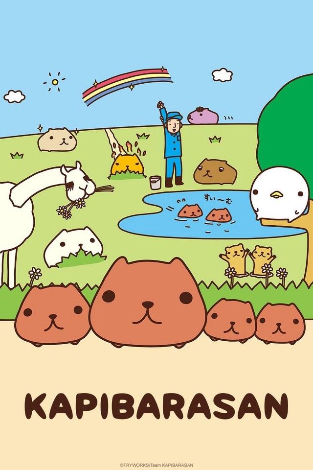Anime Capybara-san (Animation Kapibara-san / KAPIBARASAN) (2020)
