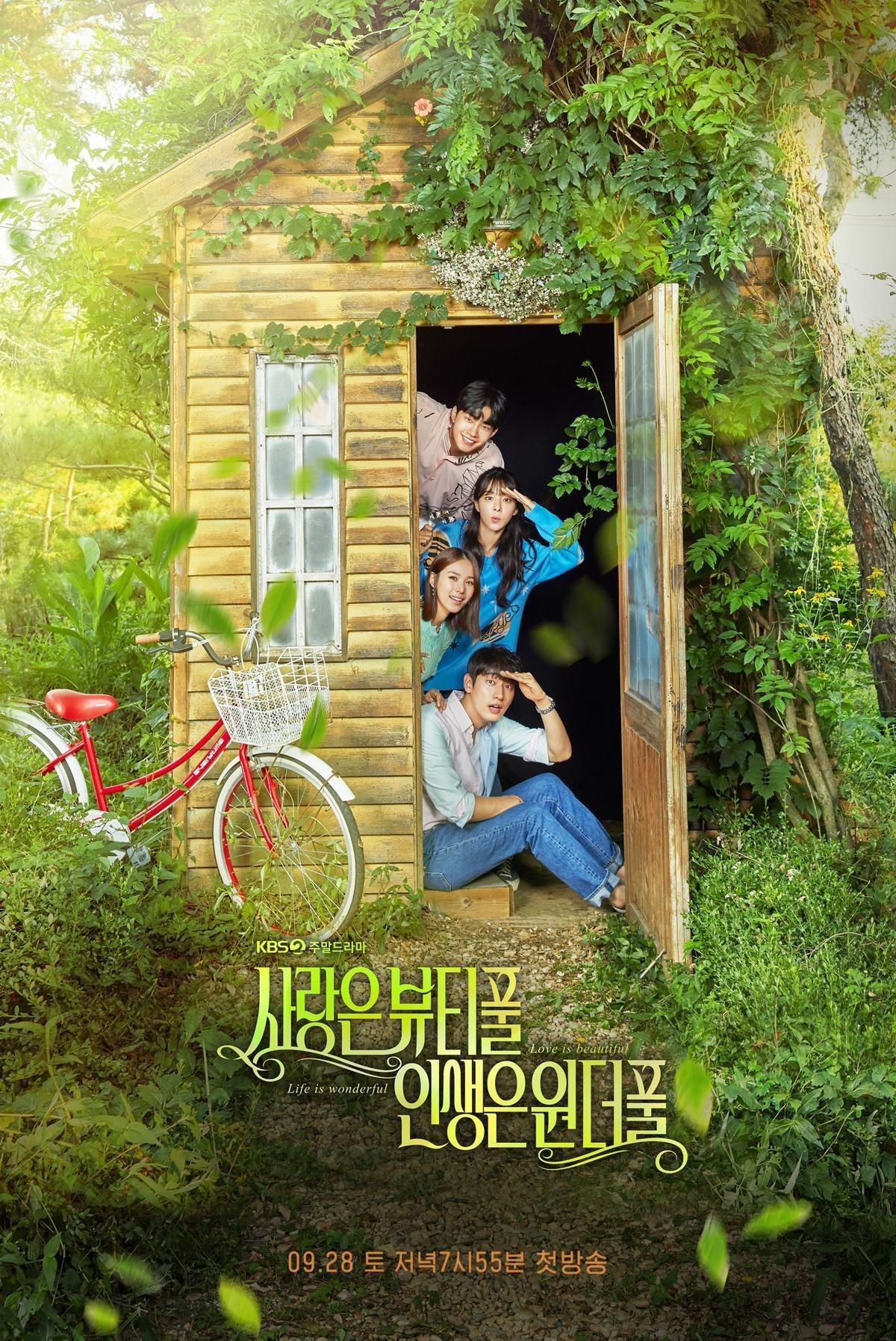 Beautiful Love, Wonderful Life (Sarangeun Byootipool Insaengeun Wondeopool / 사랑은 뷰티풀 인생은 원터풀) (2019)
