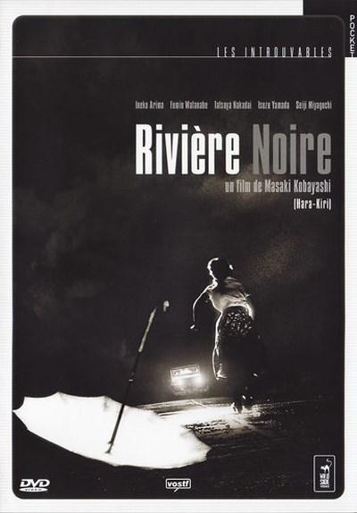 Black River (Kuroi kawa) (1957)