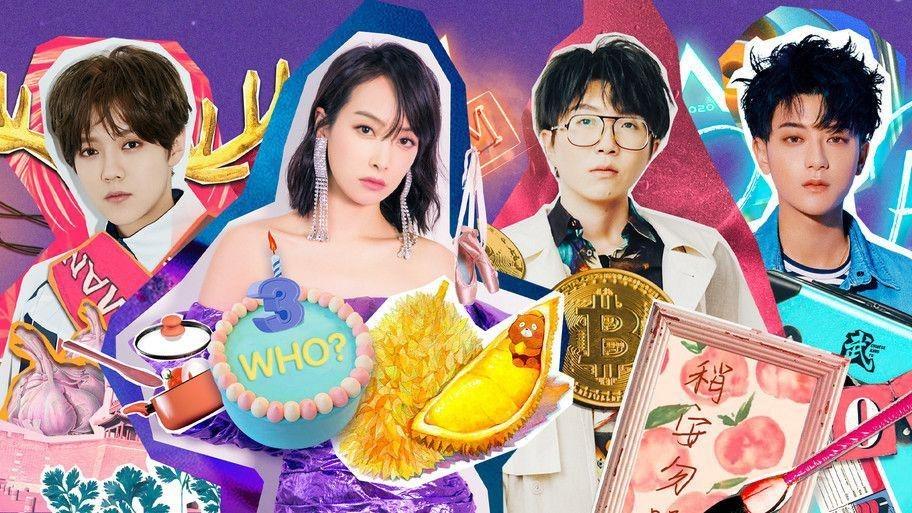 Chuang 2020 (Chuang Zao Ying 2020 / Chuang 3 / Produce Camp 2020 / 创造营2020) (2020)