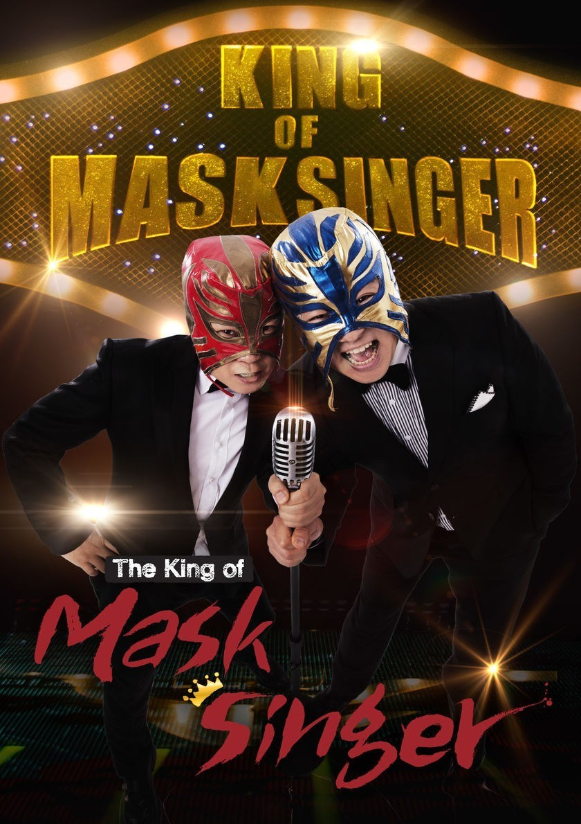 King of Mask Singer (미스터리 음악쇼 복면가왕) (2015)