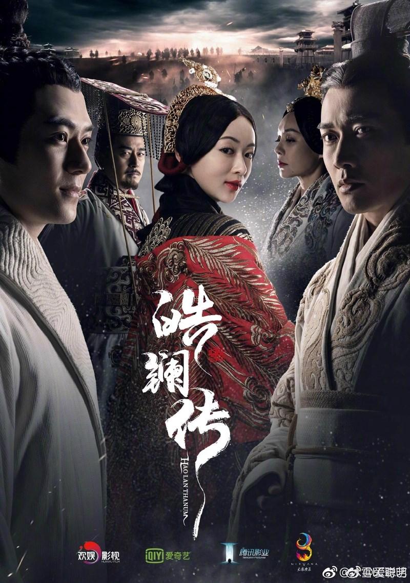 The Legend of Hao Lan (Mou Qin / 皓镧传) (2019)