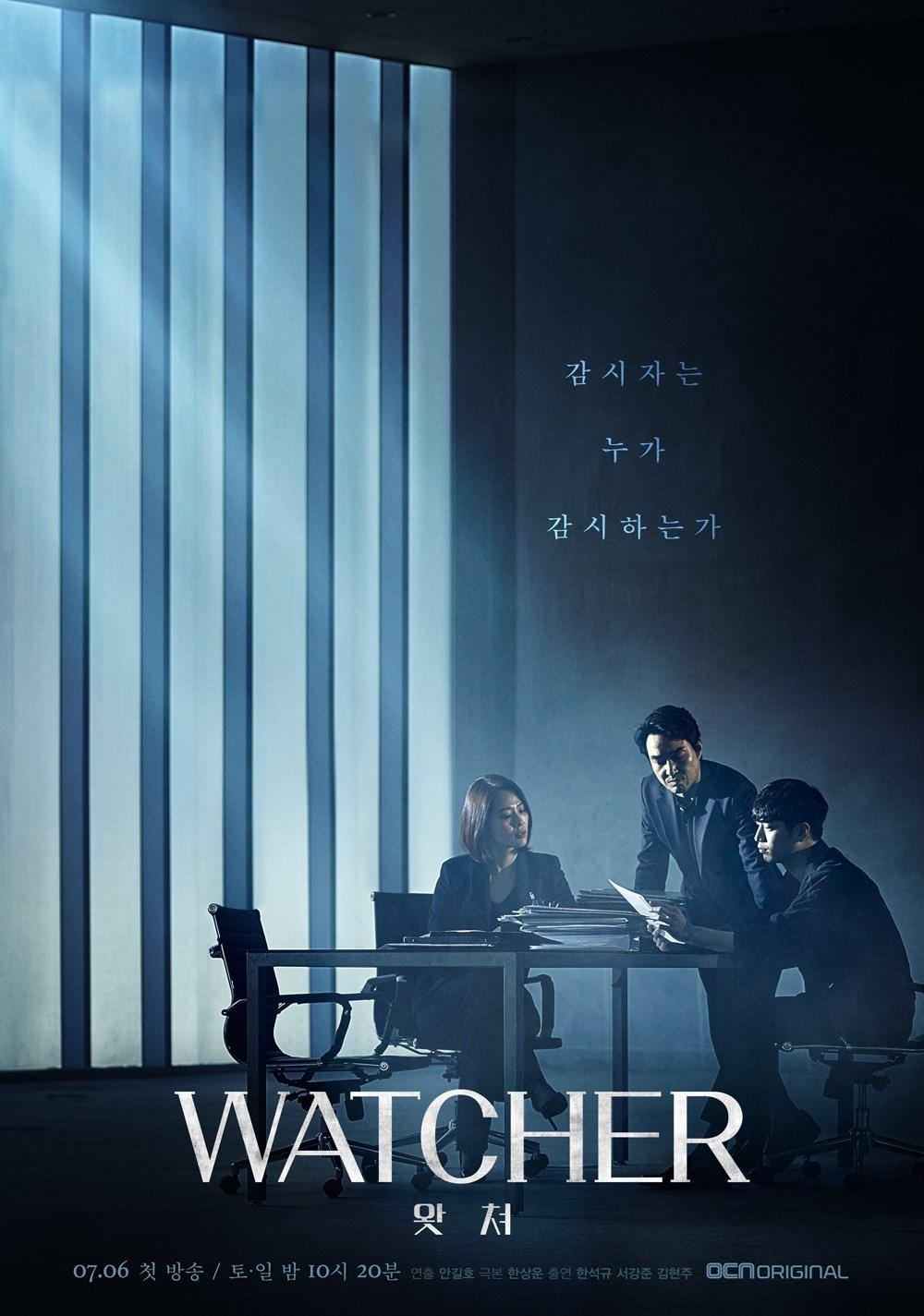 WATCHER (Watchyeo / 왓쳐) (2019)